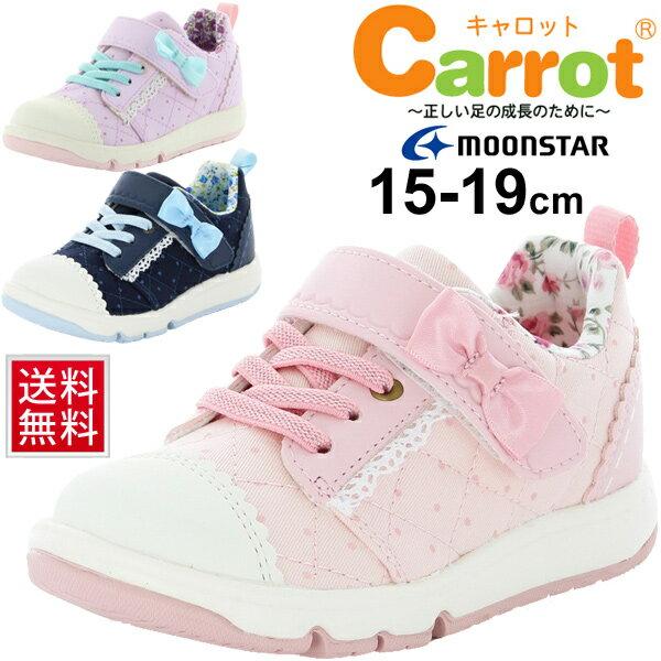 キッズシューズ 女の子 子ども ムーンスター moonstar carrot キャロット 子供靴 15.0-19.0cm ガールズ スニーカー カジュアル 女児 ガーリー リボン ベルクロ 運動靴/CR-C2198