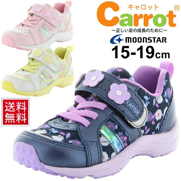 キッズシューズ 女の子 子ども ムーンスター moonstar carrot キャロット 子供靴 ジョグタイプ 15.0-19.0cm ガールズ スニーカー カジュアル 女児 花柄 ベルクロ 運動靴/CR-C2199