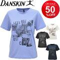 ダンスキン/DANSKIN/レディース/半袖/Tシャツ/DB77184