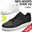Neohoopster  01