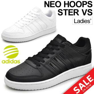 阿迪达斯女士运动鞋adidas NEO Label铁环明星VS W大衣类型低切鞋女性鞋NEOHOOPSTER VS W休闲B74439 B74437体育每天