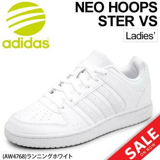 / 女式运动鞋阿迪达斯阿迪达斯新标签新箍明星 VS W 休闲鞋低切的妇女的鞋鞋古典风格 NEOHOOPSTER/AW4768