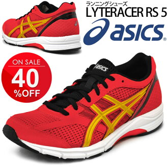 ASICS running shoes light racer RS5 asics LYTERACER unisex running Athletics Marathon men's women's racing shoes lightweight racing model /TJL432/05P03Sep16