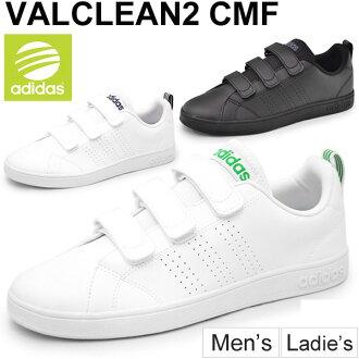 阿迪达斯阿迪达斯新标签 VALCLEAN2 CMF 运动鞋散装绿 2 女士男士休闲风衣样式经纪人白黑男女鞋 AW5210/AW5211/AW5212/VALCLEAN2-CMF/05P03Sep16