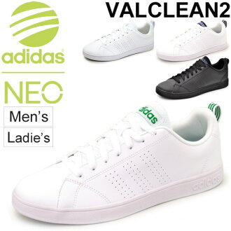 Adidas sneakers VALCLEAN2 adidas neolabel bulk Green 2 men's women's VALCLEAN unisex women men women white school school