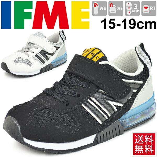 キッズシューズ 男の子 女の子 子ども イフミー IFME スニーカー 子供靴 15.0-19.0cm ベーシック 男児 女児 ブラック ホワイト ベルクロ 運動靴 安心 安全/30-8016