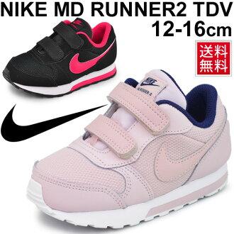 Nike NIKE baby shoes kids sneakers Nike MD runner 2 children shoes boys girls /12.0cm-16.0cm / 807328