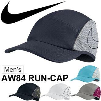 耐克人跑步盖子NIKE AW84 earobiru帽子男性阳光対策速乾配饰跑步马拉松行走高尔夫球体育/84万8377