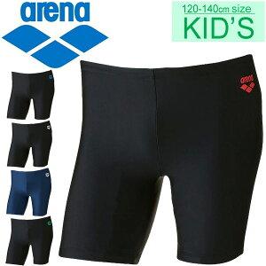 ジュニア スクール水着 キッズ 男の子 アリーナ arena トールボックスカットジュニア 競泳 トレーニング スイムパンツ スイムウェア スパッツ ボーイズ 男児 子供用 120-140サイズ 水泳 スイミ
