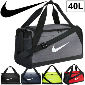 Nike Brasilia duffel bag small size 40L sports bag gym Boston bag gym game camp safari /BA5335