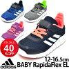 Child BA9345/BA9346/BA9350/BA9351 of the kids shoes adidas Adidas baby shoes sneakers child shoes 12.0-16.5cm BABY RapidaFlex EL boy woman