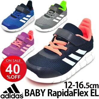 키즈 슈즈 adidas 아디다스베비슈즈스니카 아이구두 12.0-16. 5 cm BABY RapidaFlex EL사내 아이 여자 아이 BA9345/BA9346/BA9350/BA9351
