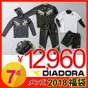 Diadora fuku 01