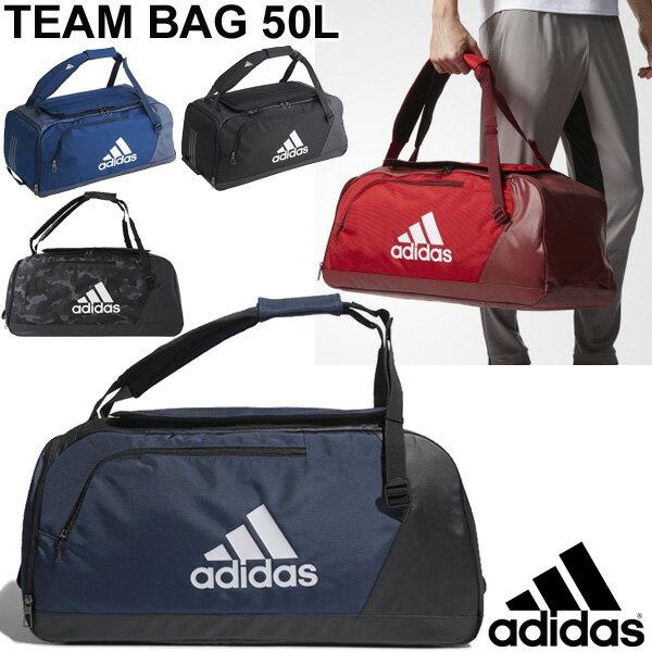 ボストンバッグ アディダス メンズ レディース adidas EPS チームバッグ スポーツバッグ 50L ダッフルバッグ 合宿・遠征・旅行 EPSシリーズ かばん ジム フィットネス 部活 BAG /DMD01【ギフト不可】