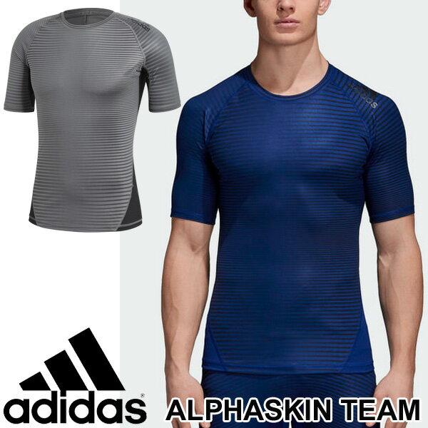 コンプレッションシャツ メンズ/アディダス adidas Alphaskin 3/4スリーブ/トレーニングウェア アルファスキン 男性 7分袖 インナーシャツ ランニング サッカー ジム スポーツウェア/EBR76【返品不可】