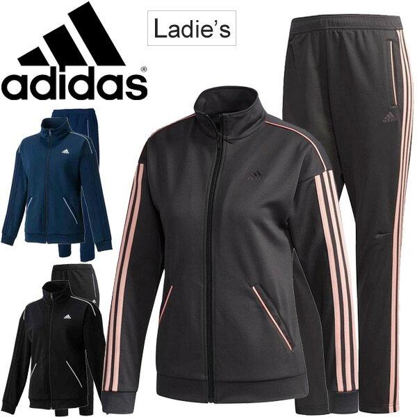 ジャージ 上下セット レディース/アディダス adidas パイピング ジャージ ジャケット パンツ/トレーニングウェア ジム フィットネス/定番 紫外線カット 吸汗速乾 スポーツウェア/EUA26-EUA40