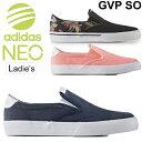 Gvp sow 01