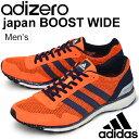 Japanboostwide 001