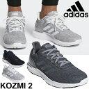Kozmi 01