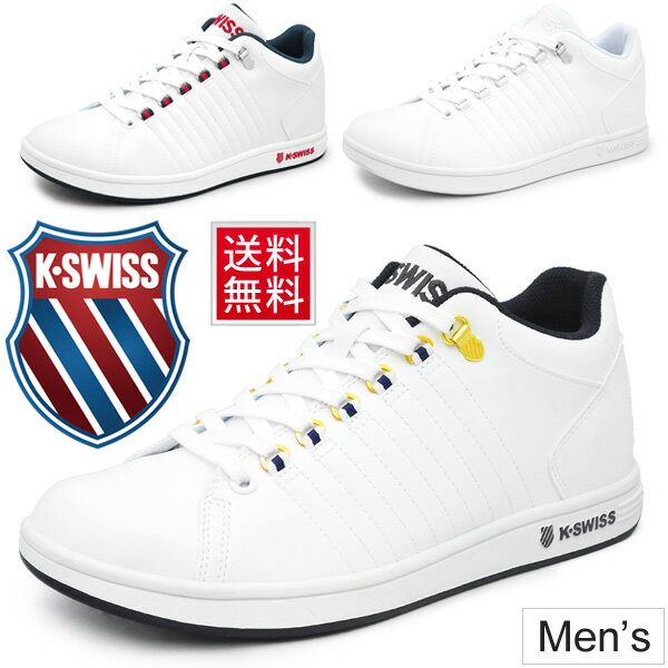 スニーカー メンズ/ケースイス K・SWISS シューズ 男性 靴 白 ホワイト カジュアルシューズ 通学靴 くつ/36800015/36800010/36800018/紳士靴/KSL01