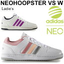 Neohoopster vs 01