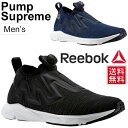 Pumpsupreme 01