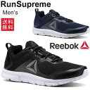 Runsupreme 01