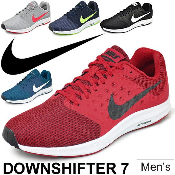 ランニングシューズ メンズ スニーカー/ナイキ NIKE /ダウンシフター7 DOWN SHIFTER ジョギング ウォーキング ジム トレーニング 男性 軽量 くつ 24.5-30.0cm カジュアル シューズ/852459