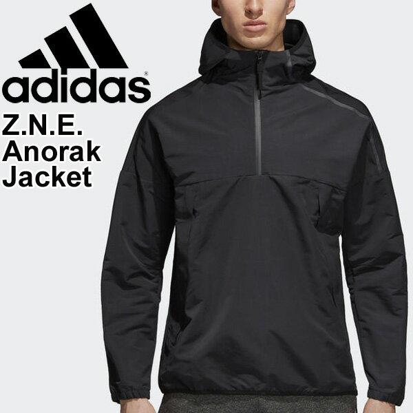 ウインドジャケット メンズ/アディダス adidas Z.N.E. アノラック ジャケット/男性 アウター ウインドブレーカー ハーフジップ ウーブンジャケット ランニング トレーニング スポーツウェア/DRF39