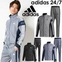 ジャージ 上下セット メンズ/アディダス adidas 24/7 マイクロボーダー ジャージ ジャケット パンツ/トレーニングウェア 男性 上下組 スポーツウェ...