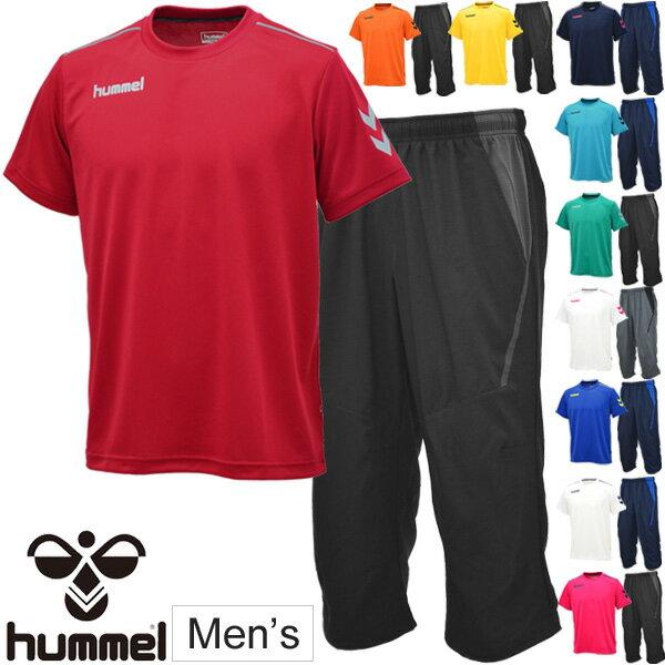 半袖Tシャツ クロップドパンツ 2点セット メンズ/ヒュンメル hummel トレーニングウェア 半袖シャツ 7分丈パンツ サッカー フットボール ハンドボール 部活 練習着 吸汗速乾 スポーツウェア/HAY2078-HAY6010CP