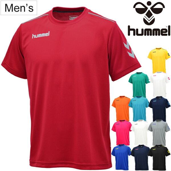 Tシャツ 半袖 メンズ ヒュンメル hummel トレーニングシャツ 男性 サッカー フットボール ハンドボール ランニング ジム カジュアル 部活 運動 ワンポイント スポーツウェア/HAY2078tops