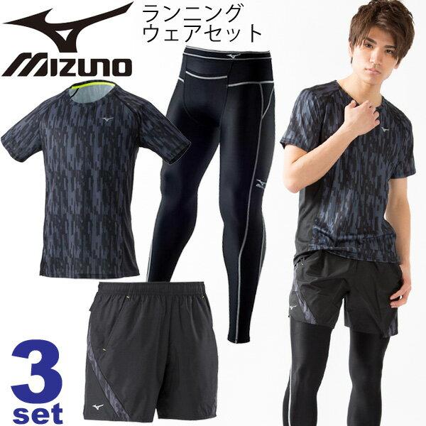 ランニングウェア 3点セット 半袖Tシャツ ショートパンツ ランニングタイツ ミズノ mizuno メンズ バイオギア スパッツ ズボン マラソン ジョギング J2MA7510 J2MB7510 A60BP370/Mizuno-setD