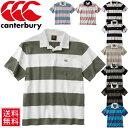 ラガーシャツ メンズ 半袖ポロシャツ/カンタベリー canterbury/ラグビー スポーツウェア タウンユース ボーダー スポ…