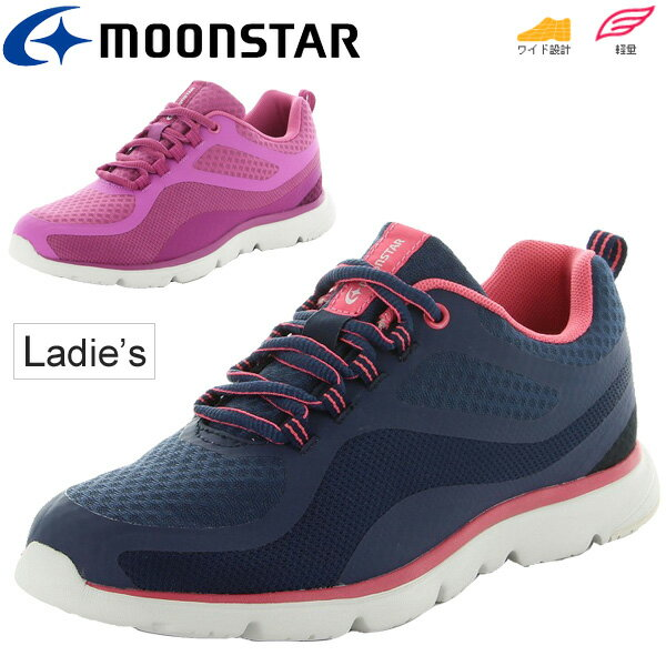 ウォーキングシューズ レディース ムーンスター MOONSTAR 女性 ローカット 幅広 3E スポーツ トレーニング フィットネス 室内履き 靴 婦人靴/SPLT-L160