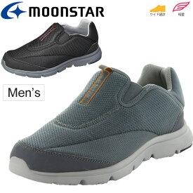 ウォーキングシューズ メンズ ムーンスター MOONSTAR 男性 ローカット 幅広 4E 軽量設計/スポーツ トレーニング フィットネス 室内履き 靴 紳士靴 運動靴/SPLT-M180