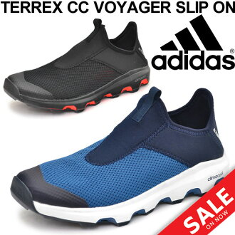 Sneakers shoes BB1899 BB1901/Terrex-CCvoyager for the water shoes men Adidas adidas Terrex telex CC Voyager outdoor land and water for two uses slip-on shoes man