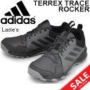 Terrex tracew 01