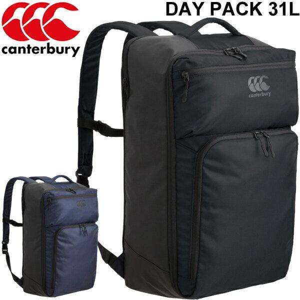 バックパック リュックサック バッグ デイパック/ カンタベリー canterbury/スポーツバッグ 31L かばん ラグビー トレーニング ジム ブラック 鞄/AB08255