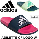 Adilettecflogow 01