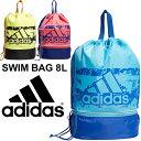プールバッグ キッズ 男の子 女の子 子ども/アディダス adidas 子供用 2ルーム式バッグ 巾着 着替え 水泳 体育 学校 …