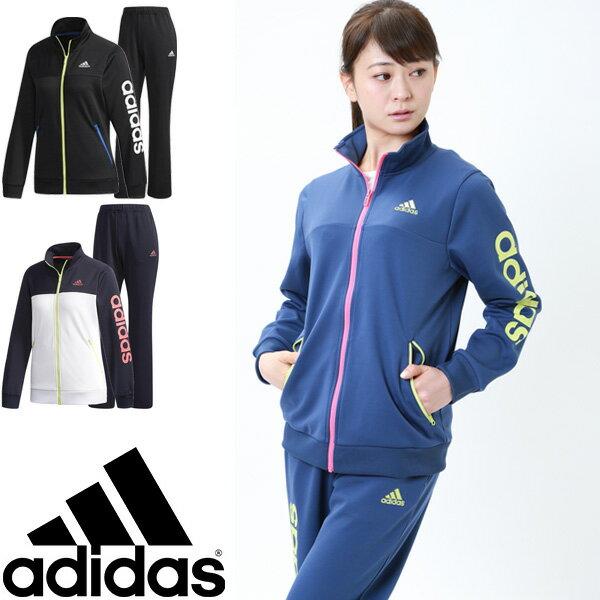 ジャージ 上下セット レディース/アディダス adidas TEAM リニア/トレーニングウェア ジャケット パンツ 女性 部活 チーム サークル 学生 吸汗速乾 UPF50 紫外線カット スポーツウェア/EUA68-EUA64