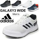 Galaxy3wide 01