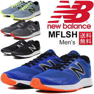 Running shoes men New Balance New Balance FLASH M jogathon training club activities D width man sneakers casual clothes regular article shoes /MFLSH
