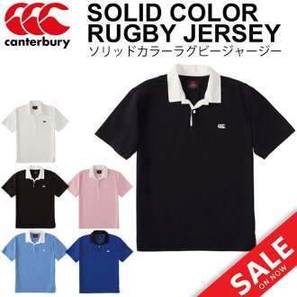 Canterbury canterbury / solid color Jersey mens short sleeve polo shirt Rugby wear men / men's andwomen classic /RA36225
