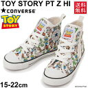 Toystory ptzhi 01