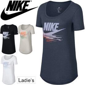 Tシャツ 半袖 レディース/ナイキ NIKE TB BF サンセット/女性 半袖シャツ ロゴ スポーティ カジュアル トップス カットソー スポーツウェア/911435