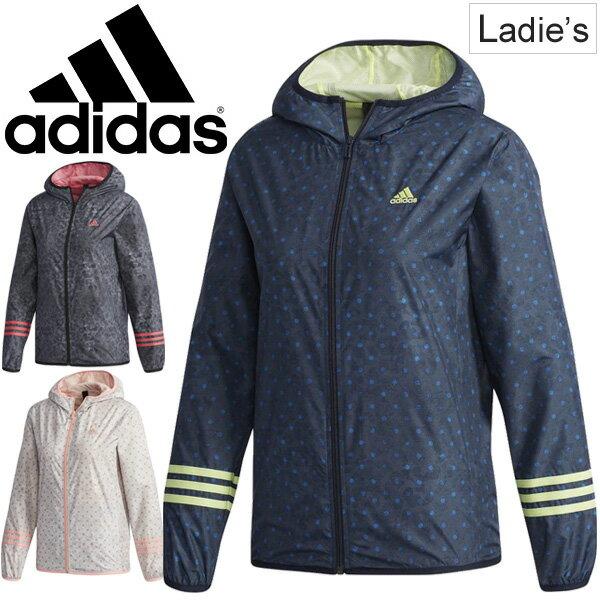 ウィンドブレーカー パーカー レディース/アディダス adidas SID グラフィック ウインドジャケット 女性 アウター 総柄 裏メッシュ ウインドブレイカー カジュアル 旅行 フェス スポーツウェア/ETX89
