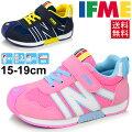 キッズシューズ/子供靴イフミー運動靴IFME15cm-19.0cm女の子女児子供スニーカー/30-4711