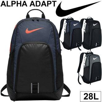 Nike backpack 28L NIKE rucksack sport bag Alpha adopt Joachim daypack bag mens casual women's commuter school /BA5255